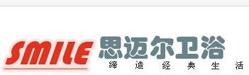 杭州全嘉厨卫科技有限公司