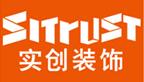 实创家居装饰集团杭州有限公司